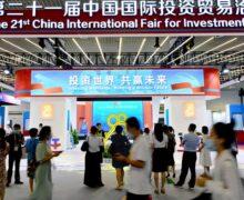 Ponad 500 kontraktów na międzynarodowych targach inwestycyjnych Xiamen
